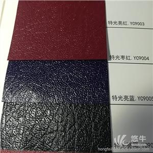 供应宏飞纸业120克环保荔枝纹礼品包装盒荔枝纹环保充皮纸厂家