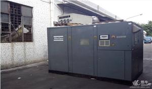 供应阿特拉斯GA90食品行业空气压缩机空气压缩机