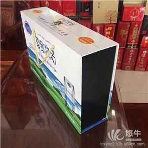 供应信义可定制牛奶包装盒带锁奶盒包装牛奶包装盒