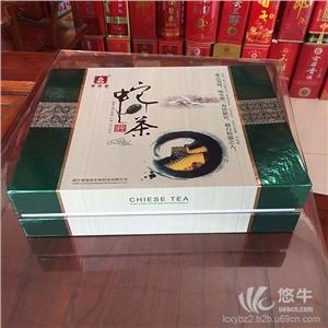 供应新款茶叶包装盒精品茶叶礼品盒厂家提供设计茶叶包装盒