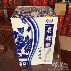 供应信义可定制白酒木盒包装新款白酒包装盒白酒木盒包装