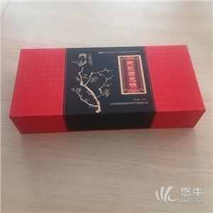 供应信义可定制通用阿胶糕包装盒500g装阿胶糕盒