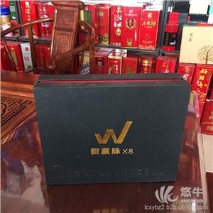 供应信义可定制手机包装盒新款手机盒手机包装盒