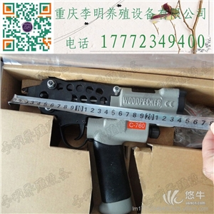 供应李明养殖设备MJC-760、660绑笼枪气动卷钉枪