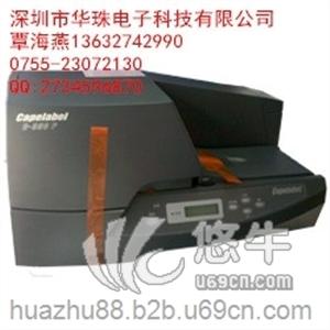 供应佳能丽标C-330P铭牌机 手动进牌标牌打印机