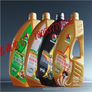 供应石家庄无灰抗磨液压油复合剂便宜价格抗磨液压油