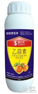 供应施达优A01果蔬乙蒜素脐橙溃疡病特效药柑橘青苔净乙蒜素