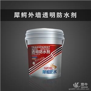 供应广州犀鳄 有机硅纳米防水剂外墙透明防水胶