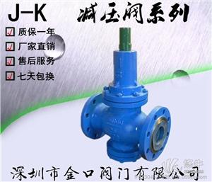 供应厂家核心内部生产打造弹簧法兰活塞式减压阀弹簧活塞式减压阀