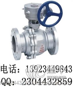 供应顶尖高质量生产蜗轮法兰球阀生产商Q341F蜗轮球阀