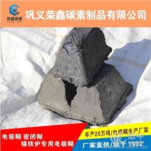 供应枣庄市电极糊厂 自动化生产 年产20万吨THD-5电极糊