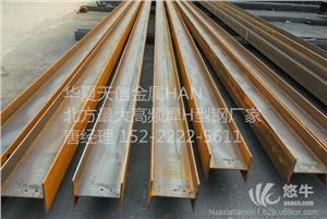 供应高频焊接h型钢规格表华夏天信厂家高频焊接h型钢规格表