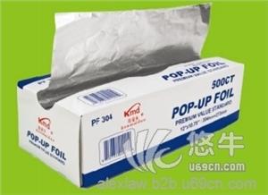 供应肯麦多300铝箔抽纸家用锡纸