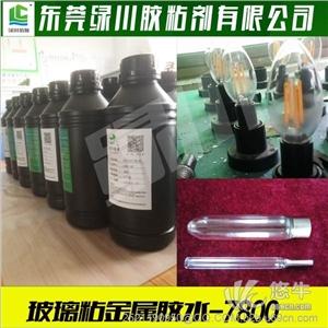 供应UV无影胶金属粘玻璃光固化UV胶水绿川
