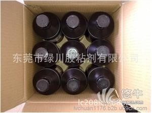 供应绿川208-3透明UV胶水折盒圆筒uv透明胶水