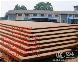 供应 Q370R锅炉容器板Q370R锅炉容器板