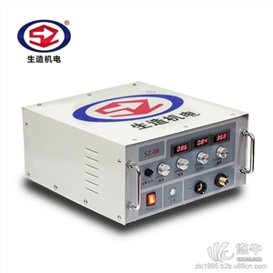 供应上海生造电火花堆焊修复机