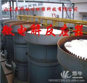 供应英科林川yklc002制药废水处理填料制药废水处理工艺