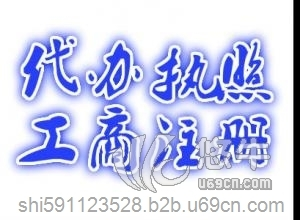 供应北京传媒公司转让传媒公司收购北京传媒公司
