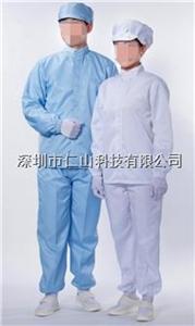 供应防静电工衣、防静电无尘服、分体服防静电防静电无尘分体服