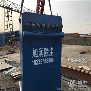 台式机除尘 产品汇 供应旭润mc-24 家具厂用布袋除尘器 单机布袋除尘器