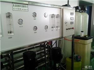 供应秦皇岛软化水处理设备价格秦皇岛软化水处理设备