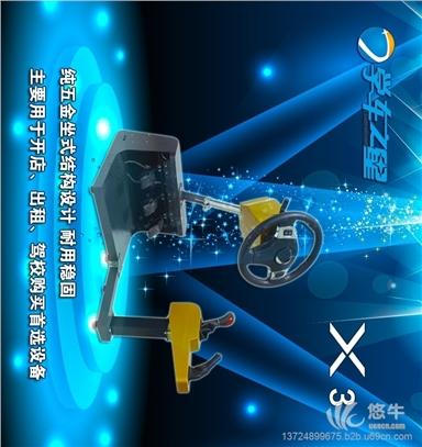 学车驾驶训练机X3