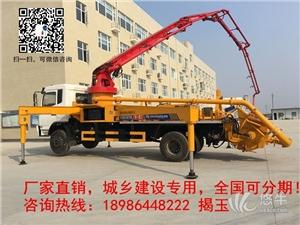 供应小型31米混凝土泵车厂家价格小型31米混凝土泵车