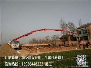 供应华一31米混凝土泵车多少钱华一31米混凝土泵车