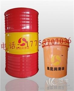 供应奥昆金属加工油电火花油电火花油金属