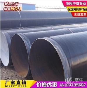 供应中雄管业DN400-2400化工循环水管