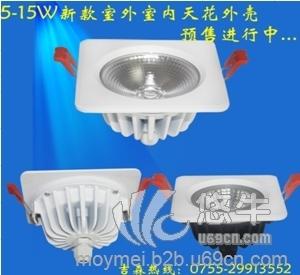 五金灯具配附件 产品汇 供应COB方形天花外壳2.5寸3.5寸筒灯压铸铝方形灯具外壳