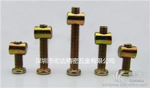 供应家具用紧固件生产定做、四合一家具三合一组合螺丝