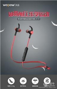 供应沃品BT-07蓝牙耳机