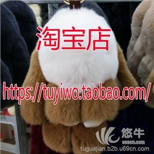 供应小号獭兔毛装死兔挂件正版兔子挂件小兔子挂件