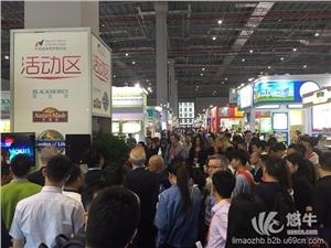 供应健康食品展亚洲最大中国健康产业展