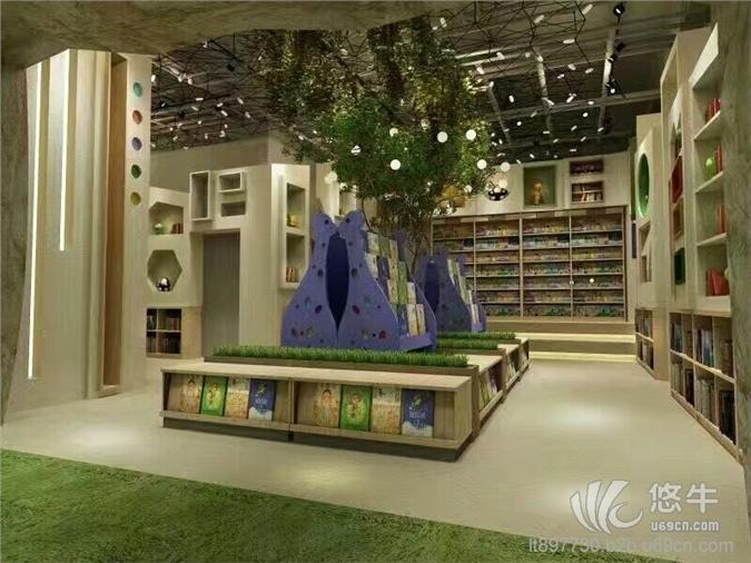 图书馆装备
