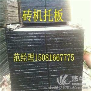 供应塑料托板厂家/托板价格/托板塑料托板厂家/托板价