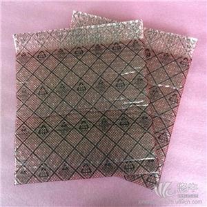 供应荆州气泡袋 防静电6次方 复合包装袋包装袋