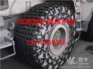 供应进赢zl60装载轮胎防滑链矿山使用装载机轮胎防滑链