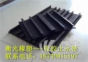 供应陕西铜川市背贴橡胶止水带衡光厂家规格齐全背贴橡胶止水带