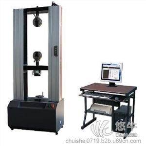 供应万能试验机哪家好-橡胶万能试验机-橡胶塑万能试验机哪家好-橡