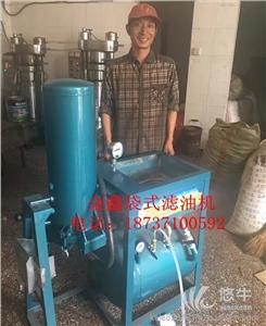 供应金鑫GX-40-1袋式菜籽油滤油机