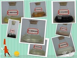 供应镁嘉图GX-9增强降溶剂