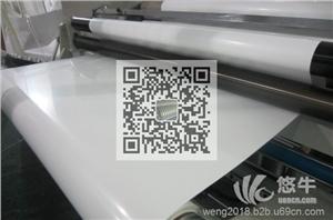 供应进口pet薄膜价格 pet白色线路印刷膜硅胶电极片专用白膜