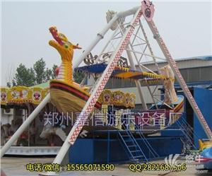 供应嘉信游乐游乐场大型游乐设备海盗船游乐设备