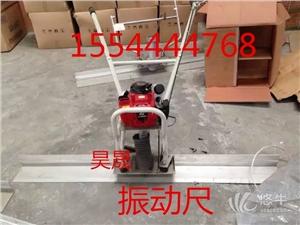 供应昊晟机械HS水泥路面振动尺  刮板尺 振动尺