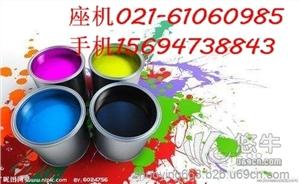 供应上海进口涂料标签制作备案上海进口涂料标签制作