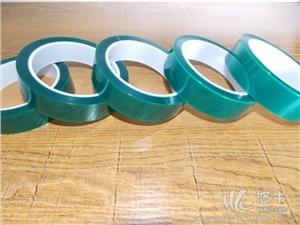 供应高温遮蔽保护胶带喷涂烤漆用胶带绿色高温胶带