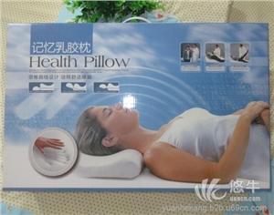 回弹记忆枕 产品汇 供应天然乳胶棉慢回弹护颈记忆养生枕保健产品天然乳胶棉枕